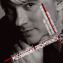 Rachmaninov : Symphonic Dances & Mussorgsky : Songs & Dances of Death/Dmitri Hvorostovsky, Yuri Temirkanov & St Petersburg Philharmonic Orchestra