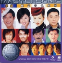 Mastersonic - Special Edition/Mastersonic - Special Edition