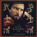 The Last Samurai: Original Motion Picture Score/Various Artists