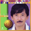 George Lam 24K Mastersonic Compilation/George Lam