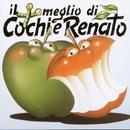 Il Più Meglio Di/Cochi and Renato