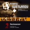 Rachmaninov : Symphonie N°2 - Le Rocher/Evgeny Svetlanov