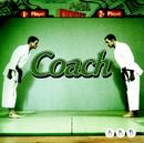 EP/Coach