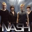 Capaz De Todo/NASH