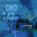 The 3rd Season/Cho, Kyuchan