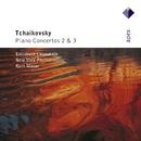 Tchaikovsky : Piano Concertos Nos 2 & 3  -  Apex/Elisabeth Leonskaja, Kurt Masur & New York Philharmonic Orchestra