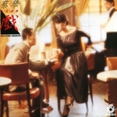 Life Is A Show (Soundtracks)/Tsai Ching