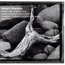 Mozart : Requiem & Ave verum corpus/Nigel Short & Chamber Orchestra of Europe