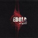 Enlighten/Ebola