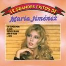 12 Grandes exitos (Circulo de bellas artes)/Maria Jimenez