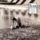 Iran: Persian Classical Music/Faramarz Payvar Ensemble