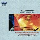 Rachmaninov: Piano Concerto 4 * Stravisnky * Scriabin/Lubimov, Alexei and Toronto Symphony Orchestra and Saraste