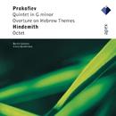 Prokofiev : Overture & Quintet & Hindemith : Octet  -  Apex/Berliner Solisten , Brandis Quartet & Elena Bashkirova
