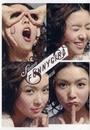 Funnygirl/Fiona Sit