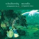 Tchaikovsky : Symphony No.2 - Borodin : Symphony No.1/Norwegian Radio Orchestra