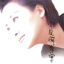 Reality/Tseng Chi Yu
