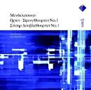 Mendelssohn : Octet, String Quartet No.1 & Spohr : Double Quartet No.1/Eder Quartett