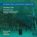 Russian Cello Sonatas & Variations/Arto Noras