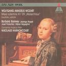 Mozart : Exsultate Jubilate/Nikolaus Harnoncourt