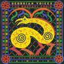 Georgian Voices/The Rustavi Choir
