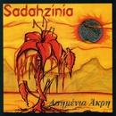 Asimenia Akri/Sadahzinia