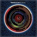 In Silico Showcase/Pendulum