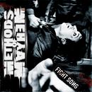 Fight Song/Methods of Mayhem