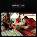 CSN/Crosby, Stills & Nash
