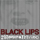 200 Million Thousand/Black Lips