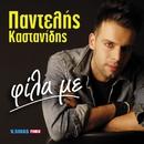 Fila Me (V.SIDAS remix)/Pantelis Kastanidis