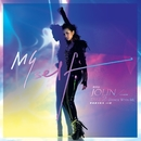 Jolin - Myself Remix/Jolin Tsai