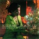Senandung Lagu Melayu/Yusni Hamid