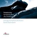Tchaikovsky : Symphony No.5 & 1812 Overture/Daniel Barenboim & Chicago Symphony Orchestra