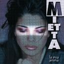La Mia Anima/Mietta