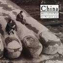 China: Music Of The Pipa/China