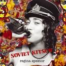 Soviet Kitsch (Deluxe Version)/regina spektor