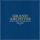 Keep In Mind Frankenstein/Grand Archives