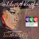 Hildegard Knef singt und spricht Kurt Tucholsky (Remastered)/Hildegard Knef