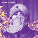 Hold On b/w I Hear A New World/Mark Sultan