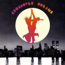 Crossover Dreams Original Motion Picture Soundtrack/Crossover Dreams Original Motion Picture