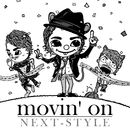 movin' on/NEXT-STYLE