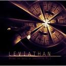Beyond the Gates of Imagination, Pt. 1/Leviathan