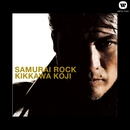 SAMURAI ROCK/吉川晃司