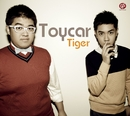 Toy Car/Tiger Band