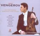 Maxim Vengerov - Great Violin Concertos/Maxim Vengerov