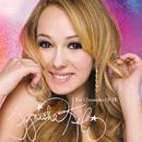 I Wish You Loved Me [DJ Komori Remix]/Tynisha Keli