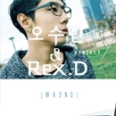 Hello/Soomin & Rex.D Project