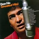 Don Ho's Greatest Hits/Don Ho