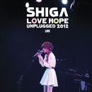 Shiga Love & Hope Unplugged 2012 Live/Shiga Lin