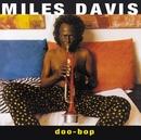 Doo-Bop/マイルス・デイヴィス